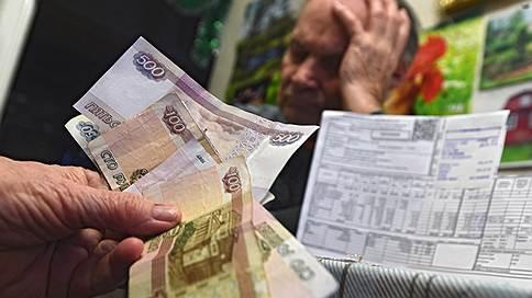 Здоровье становится предметом торга  / Почему россияне соглашаются брать кредиты на лечение