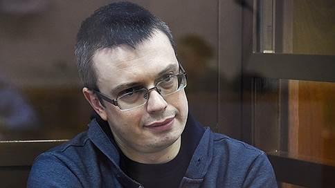 Денису Никандрову «посчастливилось» выйти досрочно  / О чем свидетельствует принятое судом решение об УДО