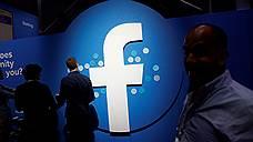 Марк Цукерберг удержался на посту главы Facebook