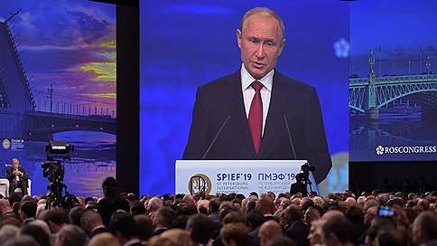 «Возможно, некоторые слова президента немного взбодрят участников форума»  / Корреспондент «Ъ FM» — о выступлении Владимира Путина на ПМЭФ-2019
