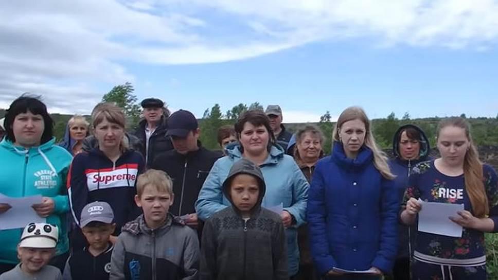 Как жители Кузбасса попросили Канаду предоставить им убежище