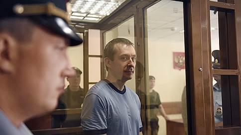«Дмитрий Захарченко заявил, что не виновен»  / Корреспондент «Ъ FM» — о заседании суда по делу экс-полковника