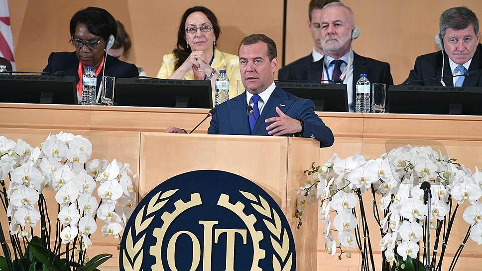 Как Дмитрий Медведев объяснил плюсы четырехдневки