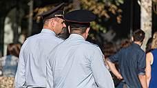 Полицейским расширили курортные границы