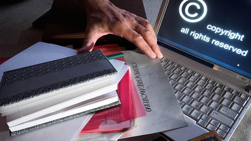 Как мошенники присваивают себе цифровые электронные подписи