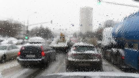 Москву ждут дождливые выходные // Какой будет погода в субботу и воскресенье