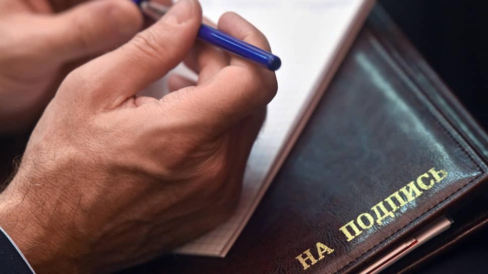 Как «мертвые души» подписались за Юго-Восточную хорду