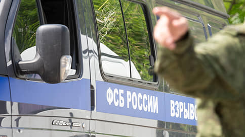 Сотрудников ФСБ уличили в преступном сговоре  / Как могла возникнуть схема хищения денежных средств