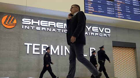 Минтранс указал Шереметьево на ошибки // Повлияют ли скандалы с багажом на судьбу покупки акций компании у государства