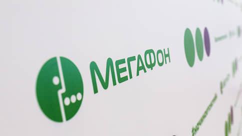 «МегаФон» и Tinder познакомились поближе // Как оператор будет помогать развиваться сервису в России