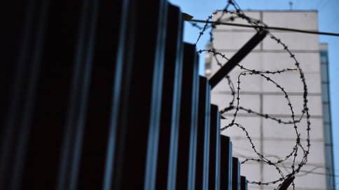 Переполненным СИЗО желают добавить свободного места // Какие меры предлагают ФСИН и правозащитники
