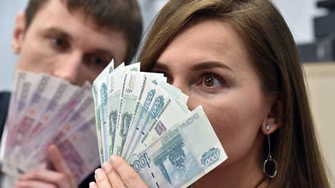 «Надо понимать, что вкладывается в это понятие» // Состоятельные россияне в эфире «Ъ FM» — о том, во сколько они оценивают роскошную жизнь в Москве