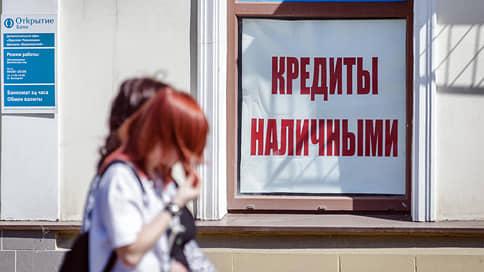 Темпы потребткредитования подводят российскую экономику к кризису // Как эксперты оценивают ситуацию с выдачей займов