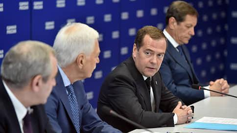 Дмитрий Медведев прошелся по газовому вопросу // Как можно расценивать визит Виктора Медведчука и Юрия Бойко