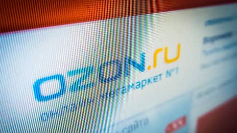 Пароли клиентов Ozon занесли в базу // Могут ли пользователи потребовать компенсацию