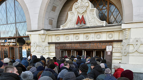 Юго-запад Москвы ждут семь дней коллапса // К чему приведет закрытие девяти станций Сокольнической линии метро