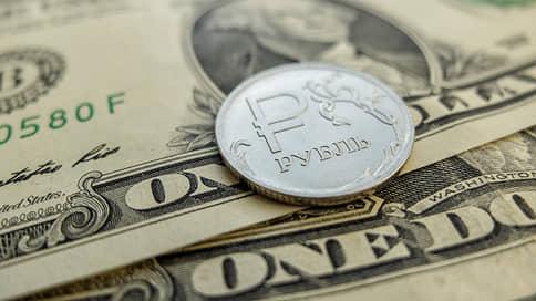 Планы ФРС укрепили веру в рубль // Чем можно объяснить оптимизм аналитиков Сбербанка