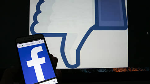 Facebook дождался рекордного штрафа // За что власти США требуют от соцсети $5 млрд
