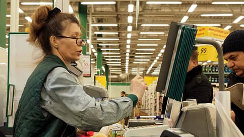 Продукты вписались в треть бюджета // Могут ли россияне рассчитывать на рост реальных доходов