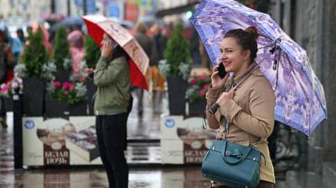 Лето не спешит возвращаться в Москву // Какая погода ожидается в столице