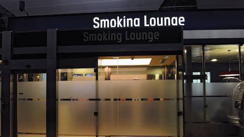 Курилки возвращают в аэропорты // Почему в Госдуме поддержали авторов инициативы