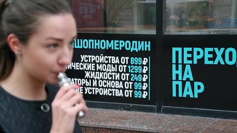Электронные аналоги сигарет все ближе к изгнанию на улицу // Повлияют ли новые ограничения на спрос на устройства