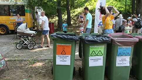 Тарифам на мусор придумали новую формулу расчета // Станут ли россияне платить меньше за вывоз отходов