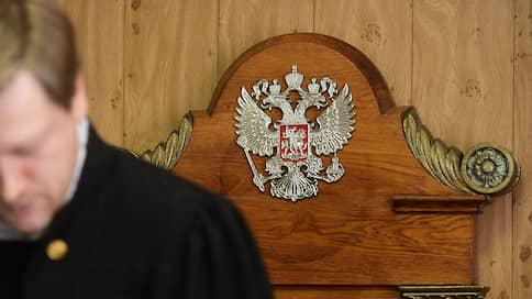 Россиянам предлагают новый инструмент в борьбе с санкционным давлением // Зачем переносить судебные споры из-за рубежа на родину