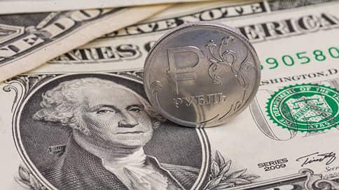 Рублю после взлета предписывают падение // Как российские и иностранные аналитики оценивают его перспективы