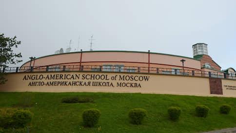Англо-американская школа в Москве недосчитается учителей // С чем связан отказ в выдаче виз сотрудникам из США