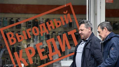 Россияне все глубже погружаются в долговую яму // Сколько и почему задолжали граждане по кредитам
