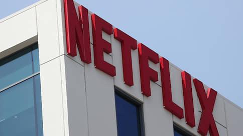 Netflix теряет своих подписчиков // Как сервис может удержать пользователей и привлечь новых