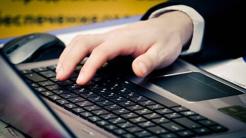 Порносайты собрали историю для Google // Зачем корпорации информация о пользователях таких ресурсов