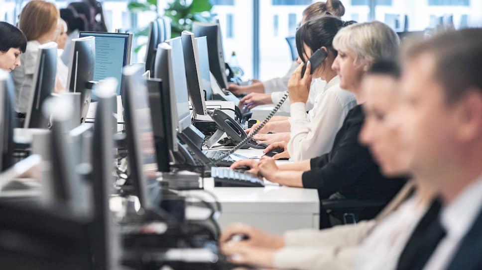 Работа сотрудниками предпенсионного пенсионного возраста хочу получить гражданство рф пенсия