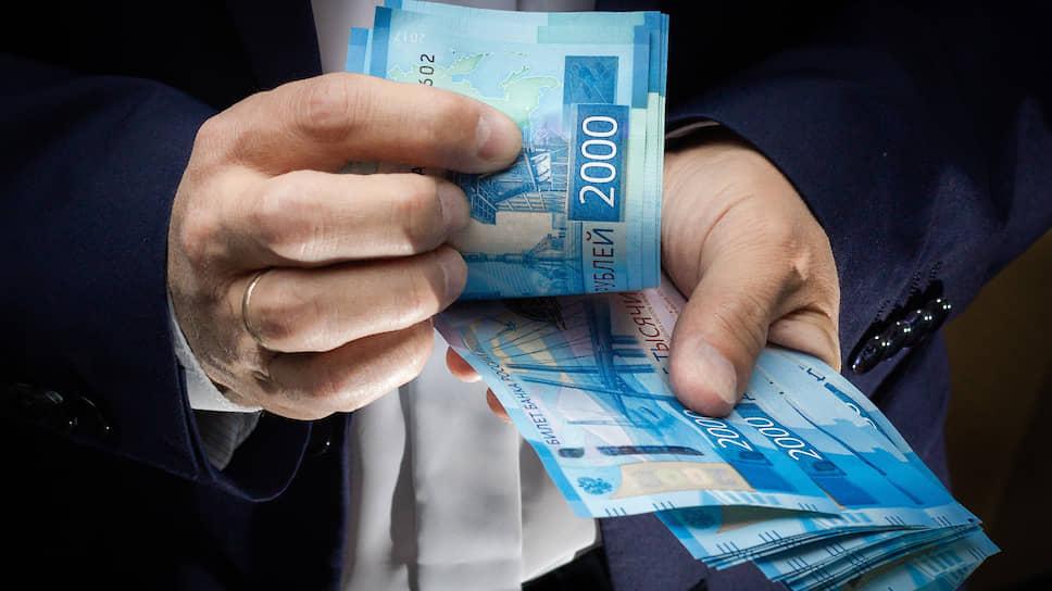Каким образом можно урегулировать соотношение зарплат в России