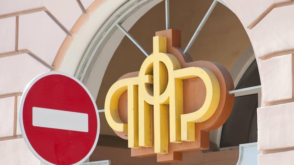 Почему отказ от индексации пенсий оказался неэффективным и не помог сократить дефицит Пенсионного фонда России