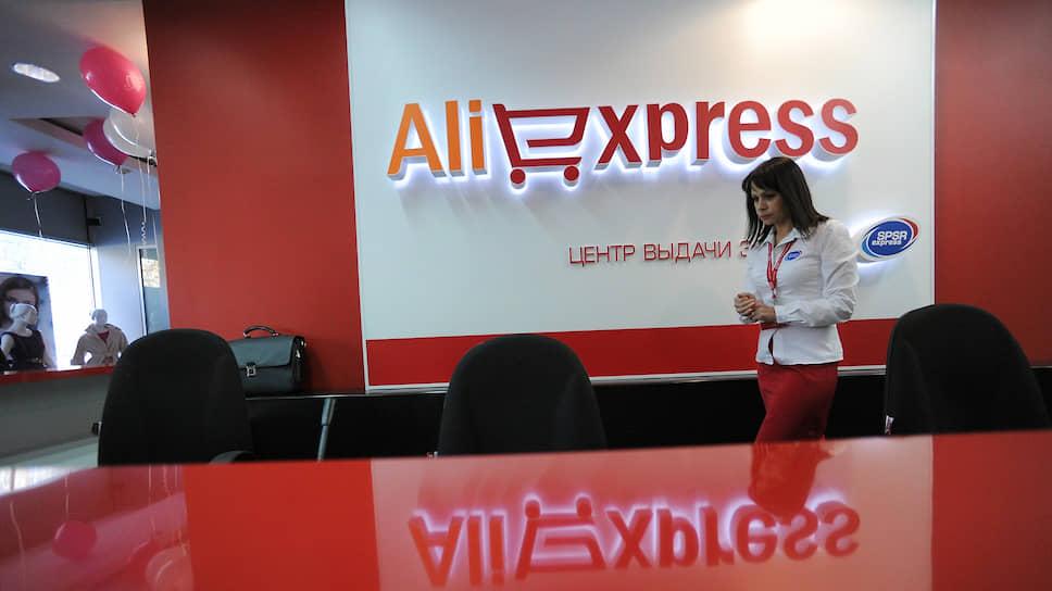 Как AliExpress вышел на российских дизайнеров