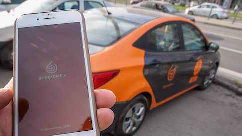 Каршеринг проследит за поведением водителей  / Каким образом алгоритм будет регулировать доступ к сервису