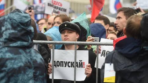 «После официального завершения митинга некоторые участники остались на проспекте»  / Корреспондент