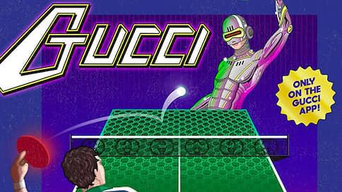 «Блестящий ход»  / Анна Минакова — об играх Gucci