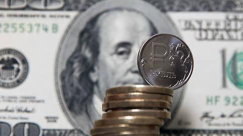 Рублю прописывают консервативный сценарий  / Какие показатели влияют на устойчивость российской валюты