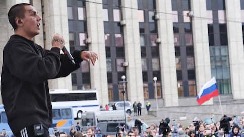 Рэпер Face остался без афиш, но пока с концертом  / Почему с московских улиц исчезли плакаты с анонсами
