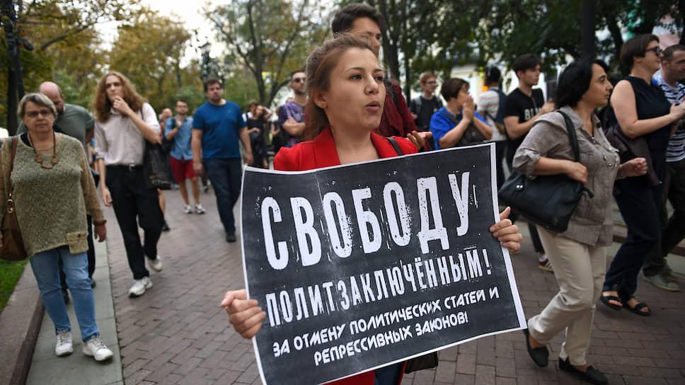 """Корреспондент """"Ъ FM"""" — об акции на Чистых прудах"""