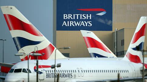 Пилоты British Airways потребовали от компании большего  / Как забастовка сотрудников повлияет на рынок авиаперевозок
