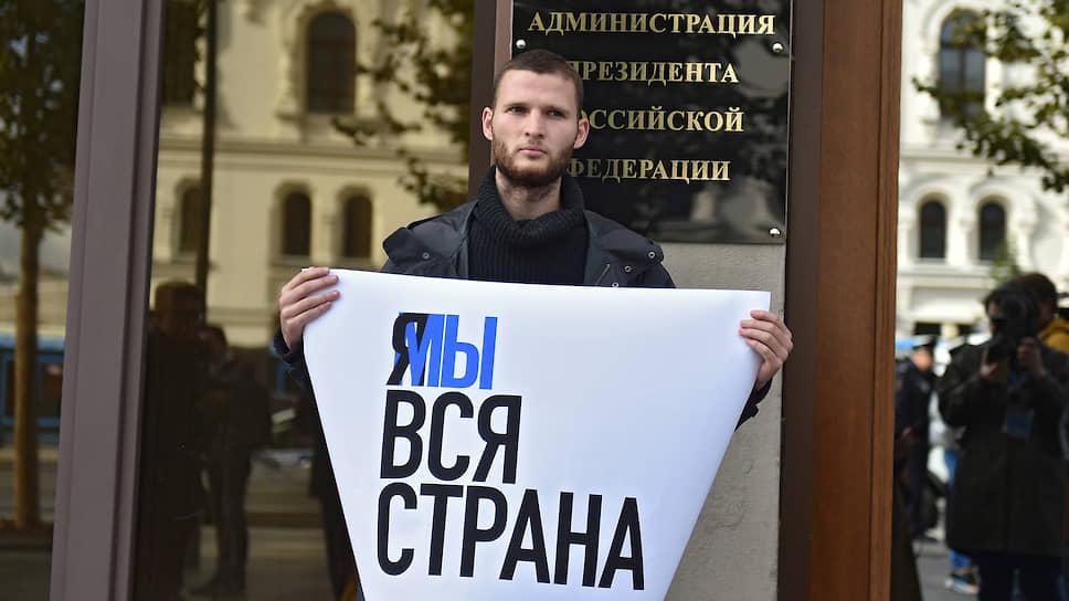 """Корреспондент """"Ъ FM"""" — об одиночных пикетах возле здания администрации президента"""