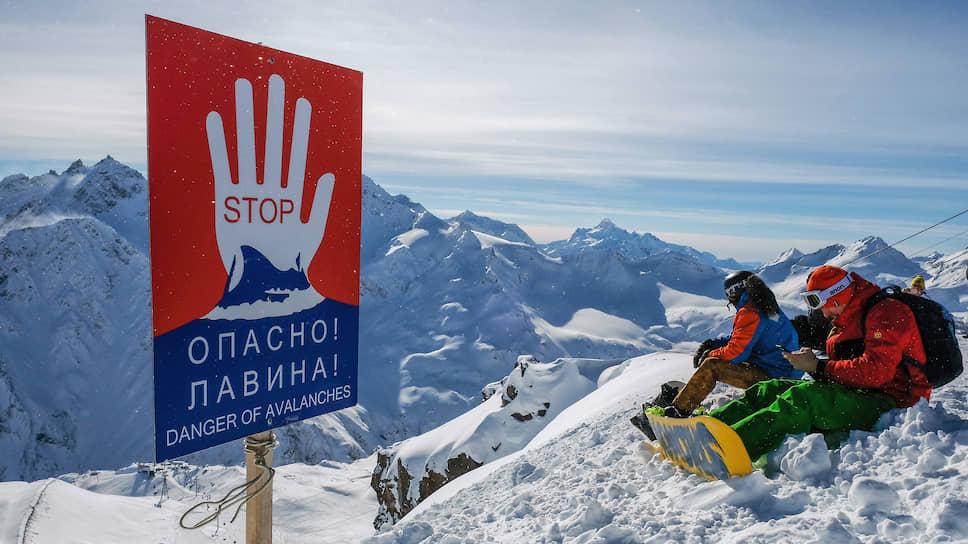 Почему горнолыжные курорты становятся популярнее для отдыха