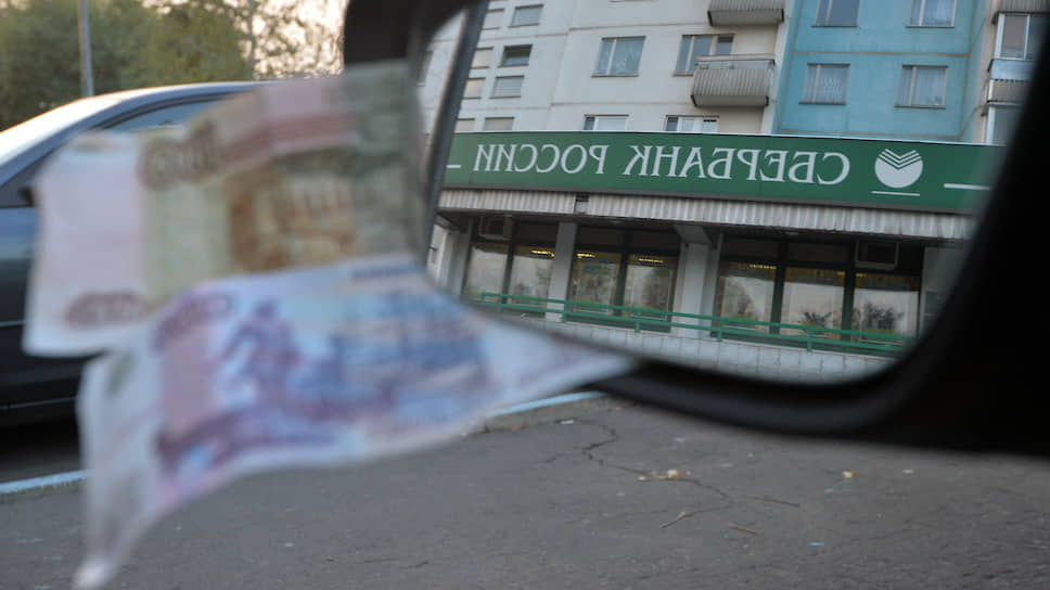 кредит на авто с пробегом сбербанк альфа банк кредит официальный сайт