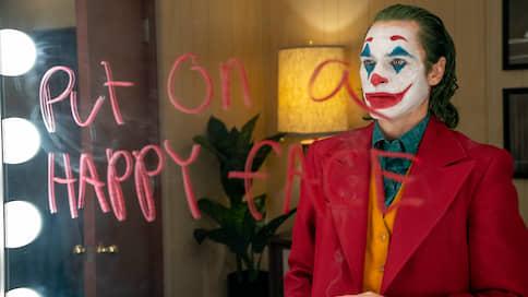 «Джокер» рассмеется в российских кинозалах  / Чем привлечет зрителей история Артура Флека