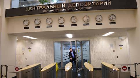 Рублевые депозиты уступают место другим инструментам  / Во что можно вложить средства, чтобы приумножить накопления