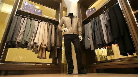 Модный дом Burberry пошел на уступки  / Как сотрудничество с ресейлерами повлияет на имидж бренда